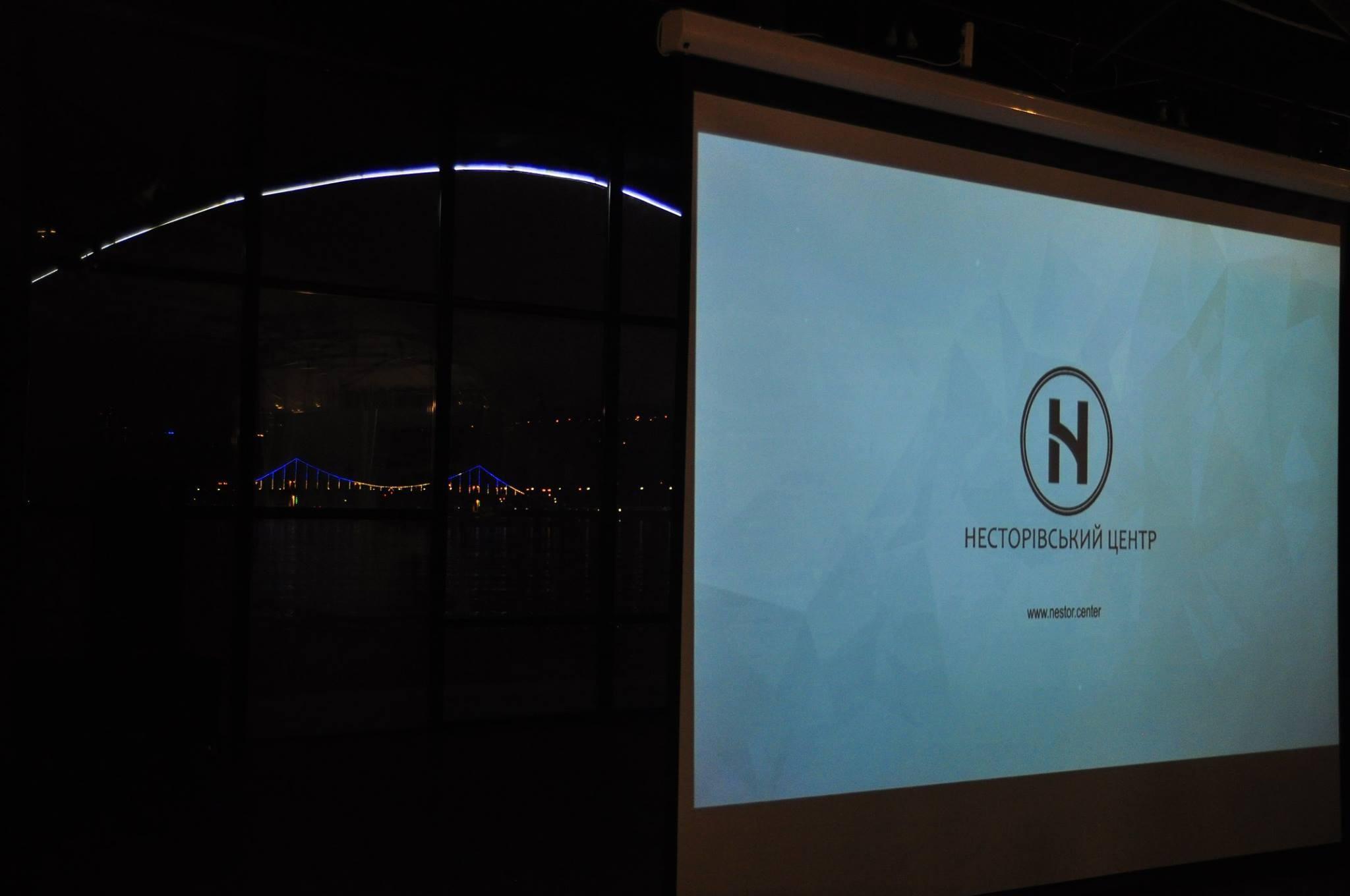 nestor-project-29.10.2018