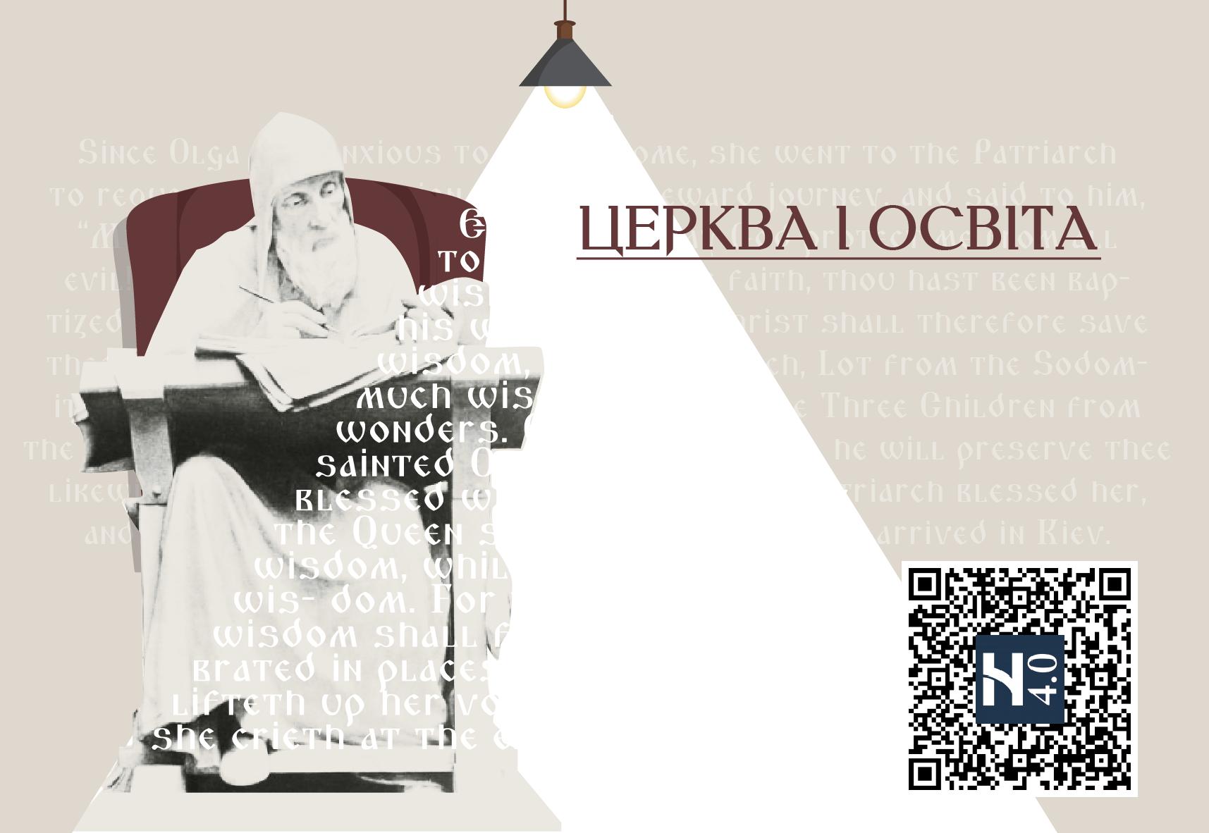 Курс ВЛ Хромця на фб 3-01